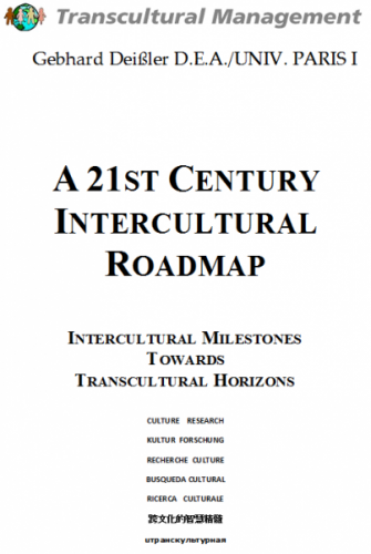 A 21st Century Intercultural Roadmap