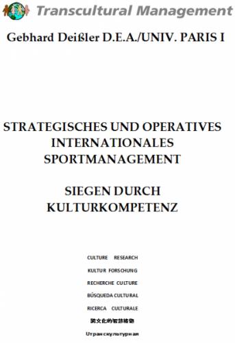 Strategisches und operatives internationales Sportmanagement