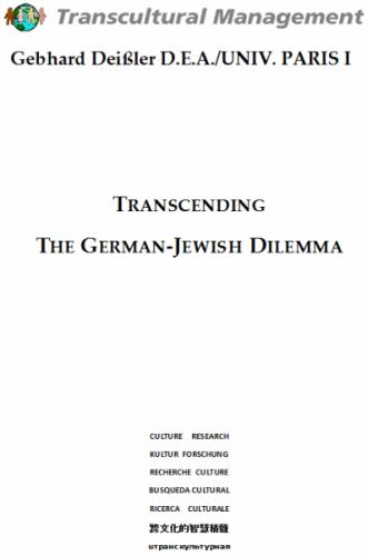 Transcending the German-Jewish Dilemma