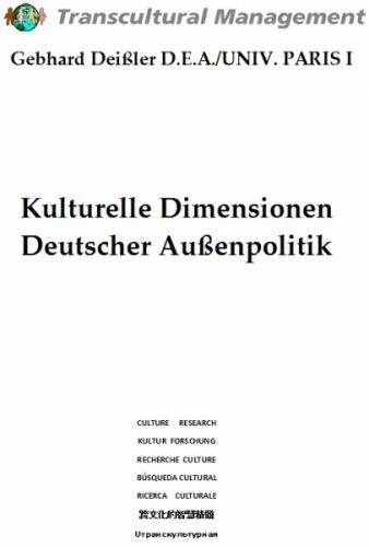Kulturelle Dimensionen deutscher Außenpolitik