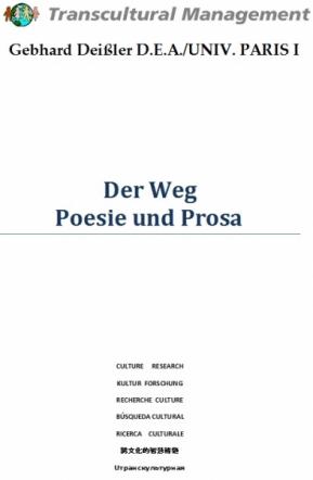 Der Weg: Poesie und Prosa
