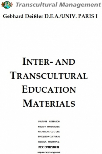 Inter- and Transcultural Education Materials