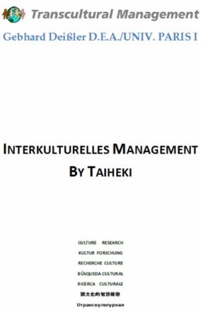 Interkulturelles Management by Taiheki