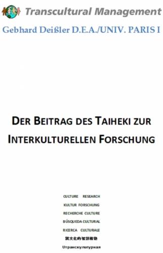 Der Beitrag des Taiheki zur interkulturellen Forschung