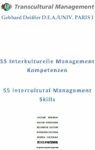 55 Interkulturelle Management Kompetenzen