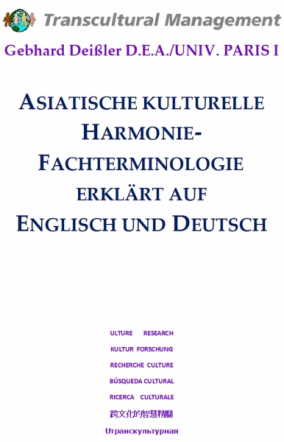 ASIATISCHE KULTURELLE HARMONIE-FACHTERMINOLOGIE ERKLÄRT AUF