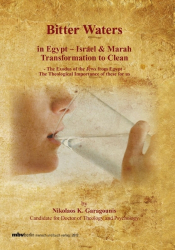 Bitter Waters in Egypt – Israel & Marah