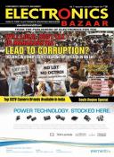 Electronics Bazaar, June 2013