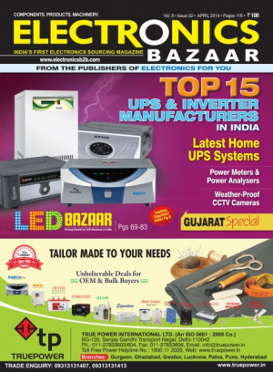 Electronics Bazaar, April 2014