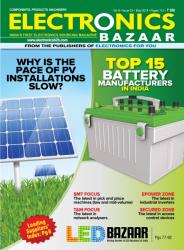 Electronics Bazaar, May 2014