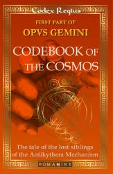 Opus Gemini I