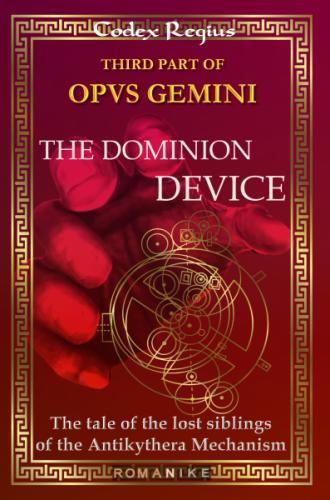 Opus Gemini III