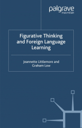Figurative Thinking in CLL (Communicative Language Learning)