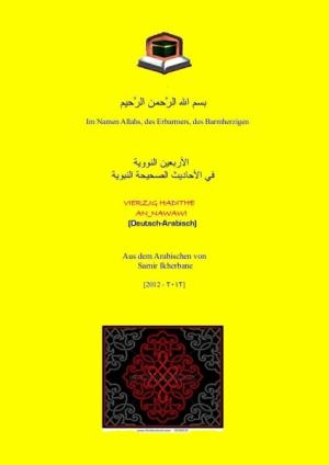 vierzig Hadith AN-NAWAWI