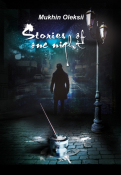 Stories of one night