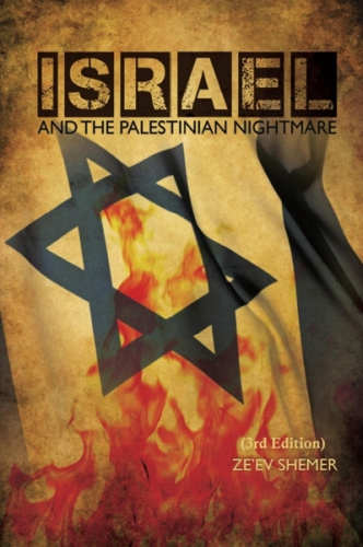 Israel and the Palestinian nightmare