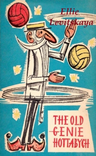 The Old Genie Hottabych