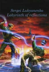 Labyrinth of reflections