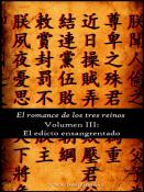 El Romance de los tres reinos III