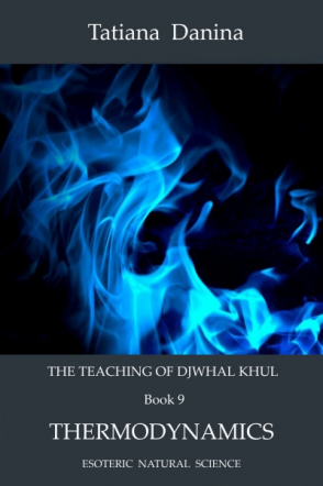 The Teaching of Djwhal Khul 9