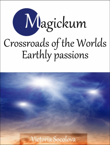 Magickum Crossroads of the Worlds - Part 2