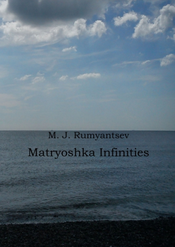 Matryoshka Infinities
