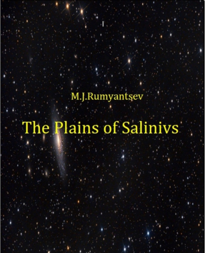 The Plains of Salinivs