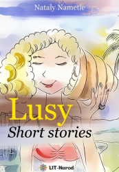 Lusy. Short Stories