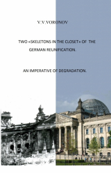 «Two skeletons in the closet» of the German reunification.