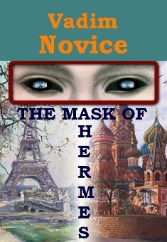 the Mask of Hermes