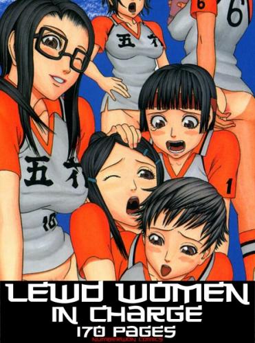 Lewd Women In Charge