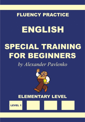English, Special Training for Beginners, Elementary Level