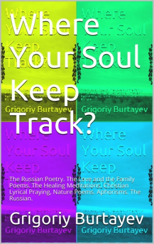 Where Your Soul Keep Track?