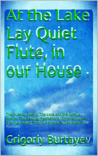 At The Lake Lay Quiet Flute, In Our House.