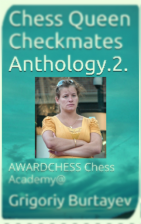 Chess Queen Checkmates Anthology.2. AWARDCHESS Chess Academ