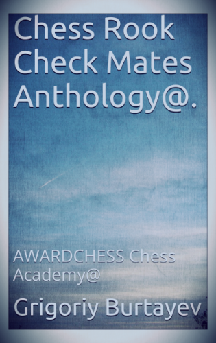 Chess Rook Check Mates Anthology@..