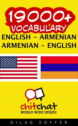 19000+ Vocabulary English - Armenian Armenian - English