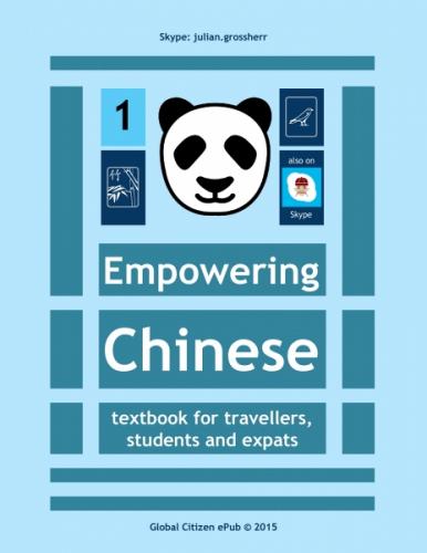 Empowering Chinese