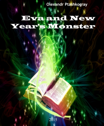 Eva and New Year's Monster
