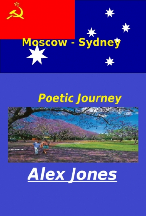 MOSCOW - SYDNEY Poetic Journey