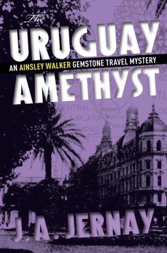 The Uruguay Amethyst