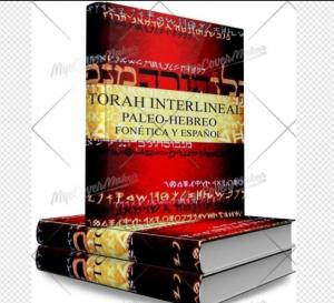 La Torah Para Leer en Hebreo con Fonetica