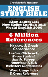 English Study Bible