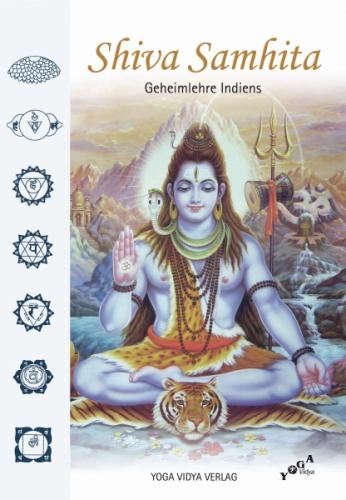 Shiva Samhita