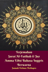 Terjemahan Surat Al-Fatihah & Juz Amma Edisi Bahasa Inggris