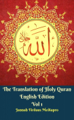 The Translation of Holy Quran English Edition Vol 1