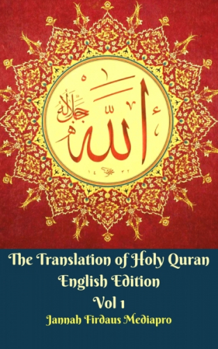 The Translation of Holy Quran English Edition Vol 1