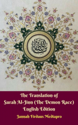 The Translation of Surah Al-Jinn (The Demon Race) English