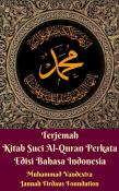 Terjemah Kitab Suci Al-Quran Perkata Edisi Bahasa Indonesia