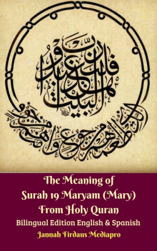 The Meaning of Surah 19 Maryam (Mary) from Holy Quran